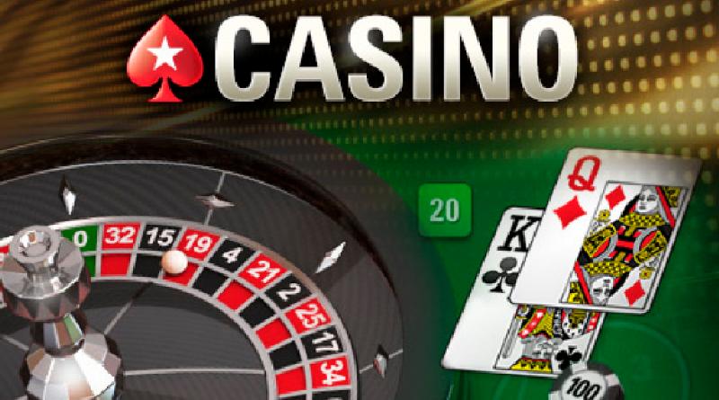 About Online Casino Gambling
